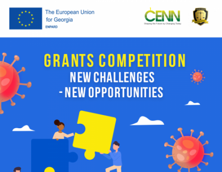 The EU-supported Keda Local Action Group (LAG) Announces a Grants Competition in Response to COVID-19